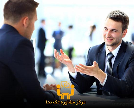 مشاوره راه اندازی کسب و کارهای اینترنتی
