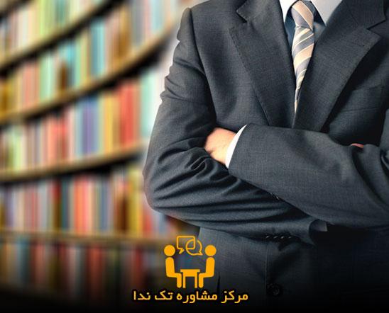 مشاوره راه اندازی آموزشگاه مجازی