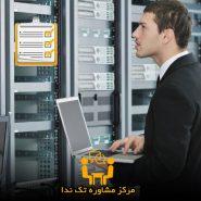 بازدید و کنترل فنی سرورها و تجهیزات شبکه
