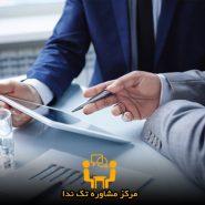 مشاوره راه اندازی سایت اینترنتی