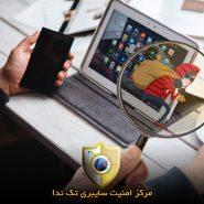 تست و شناسایی آسیب پذیری تبلت و گوشی های هوشمند