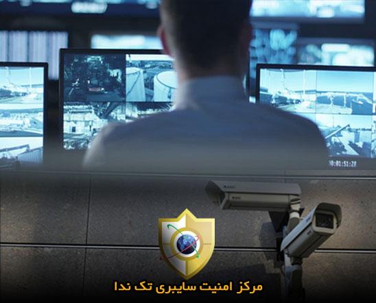 شناسایی آسیب پذیری سیستم دوربین های مداربسته