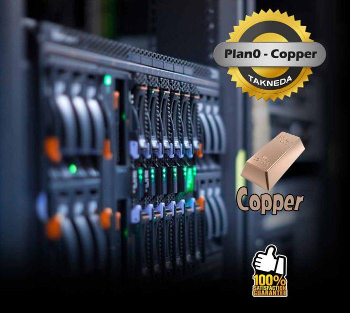 اجاره یکساله هاست مدل Plan0-copper