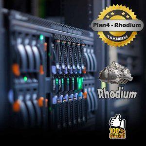 اجاره یکساله هاست مدل Plan4-Rhodium 1