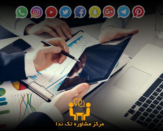 مشاوره راه اندازی پرداخت اینترنتی در شبکه های اجتماعی